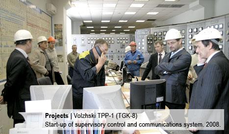 Volzhski TPP-1 (Thermal Power Plant) (TGK-8). Start-up of supervisory control and communications system. 2008.