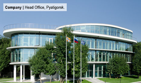 Head Office, Pyatigorsk
